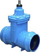 Absperrschieber Multamedschieber 2 Plus für PVC-Rohr
